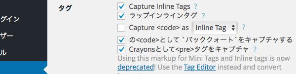 【WordPress】記事内にソースコードを<pre>タグで表示