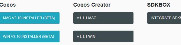 【Cocos Creator】v1.1.1リリース!変更点まとめ