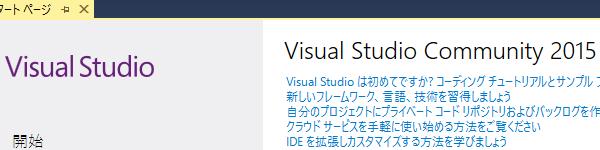 【C#,WPF】最大化・最小化・閉じるボタンの非表示設定