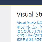 【WPF,XAML】ウィンドウのサイズを固定(リサイズの禁止)