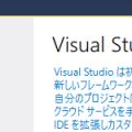 【C#,WPF】DataGridでキーボードのセル選択を無効化