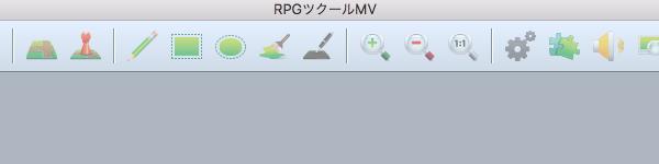 RPGツクールMVのMac版をSteamからインストール